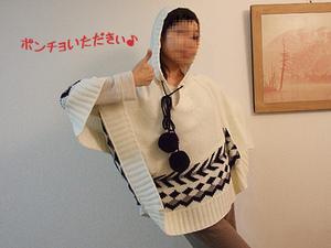 Mago2008_594